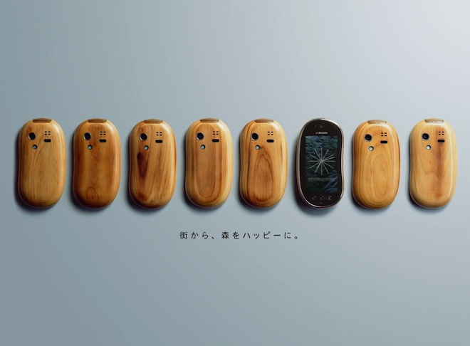Touch-Wood-SH-08C