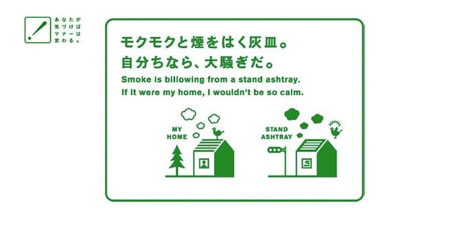 モクモクと煙をはく灰皿。自分ちなら、大騒ぎだ。