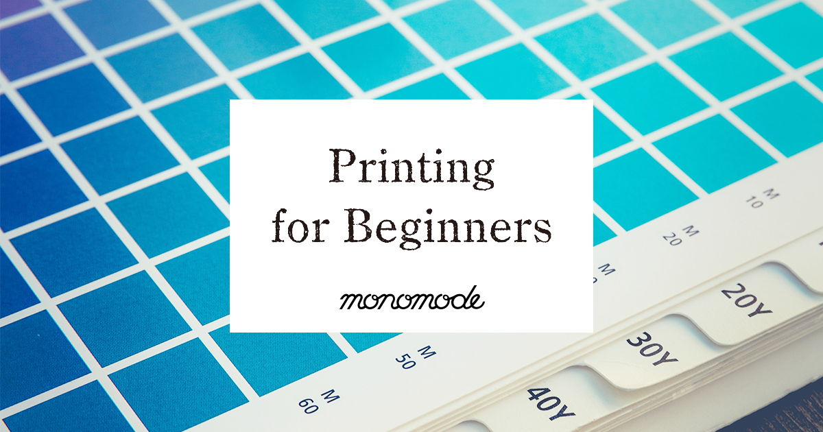 Printing for Beginners
